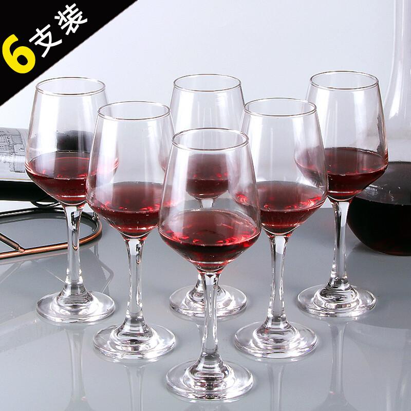 高脚红酒杯套装家用6只装优雅个性高角杯玻璃香槟葡萄图片