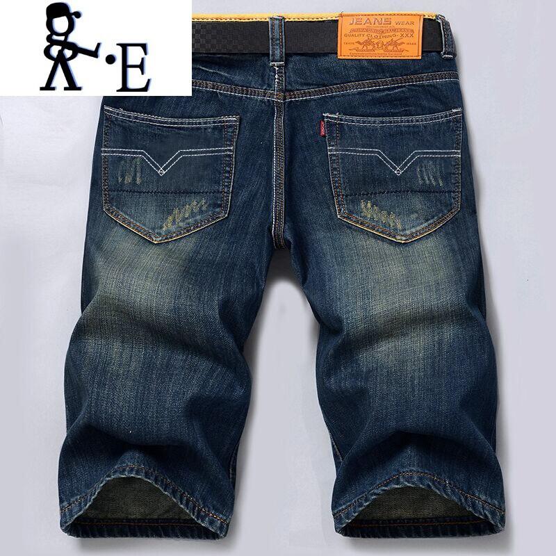 款男装牛仔短裤青少年韩版直筒七分中裤男士五分裤子潮801蓝色破洞款