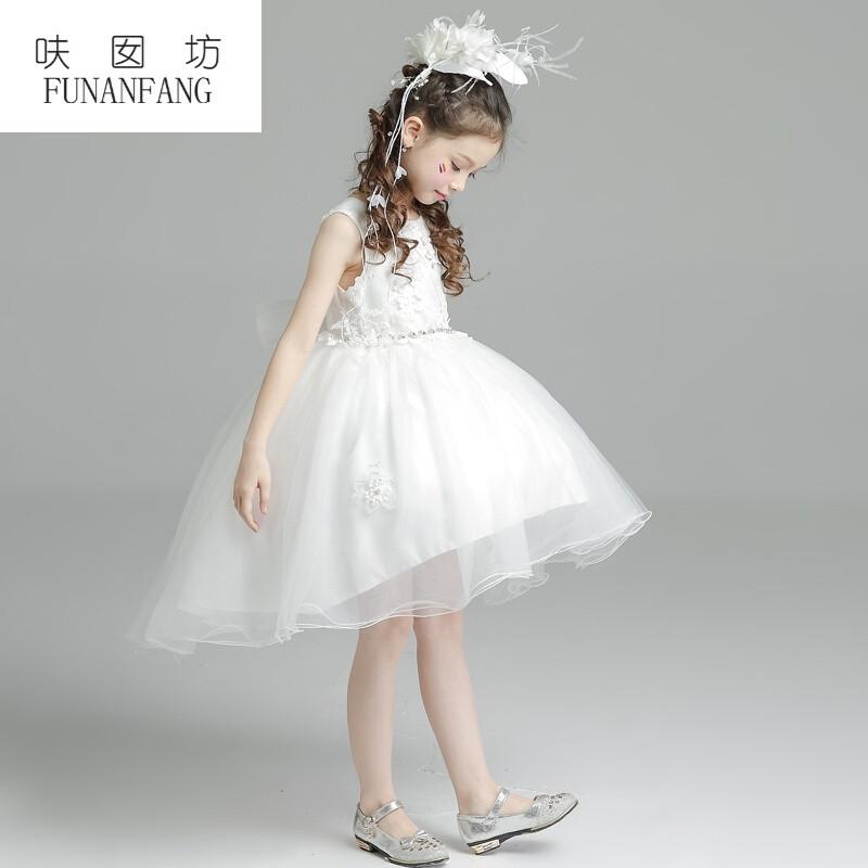 呋囡坊女童礼服花童连衣裙公主裙蓬蓬裙拖尾儿童礼服婚纱