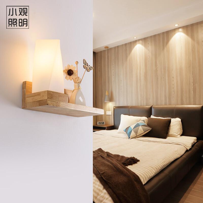 小观照明 床头壁灯卧室过简约实木壁灯北欧客厅背景墙
