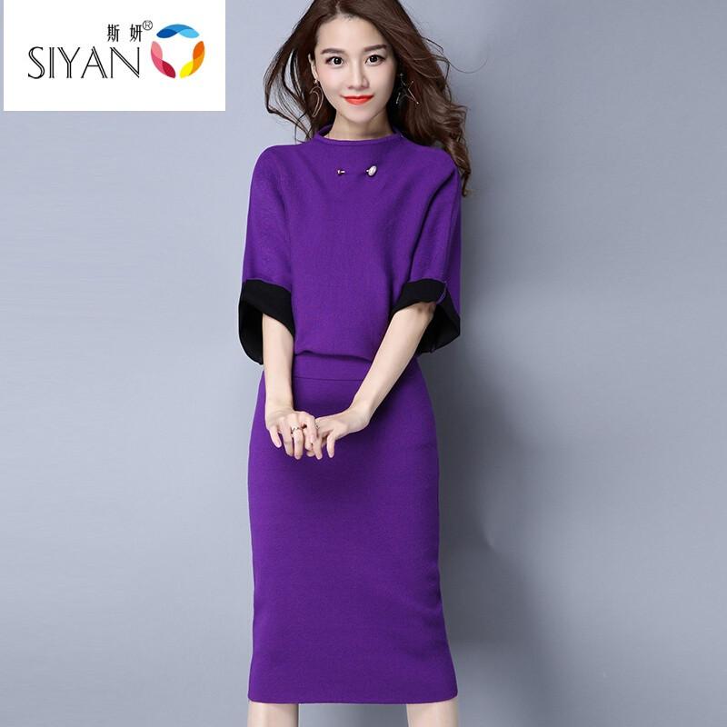 斯妍2017秋装女装新款韩版时尚针织套装连衣裙蝙蝠袖毛衣秋季两件套潮