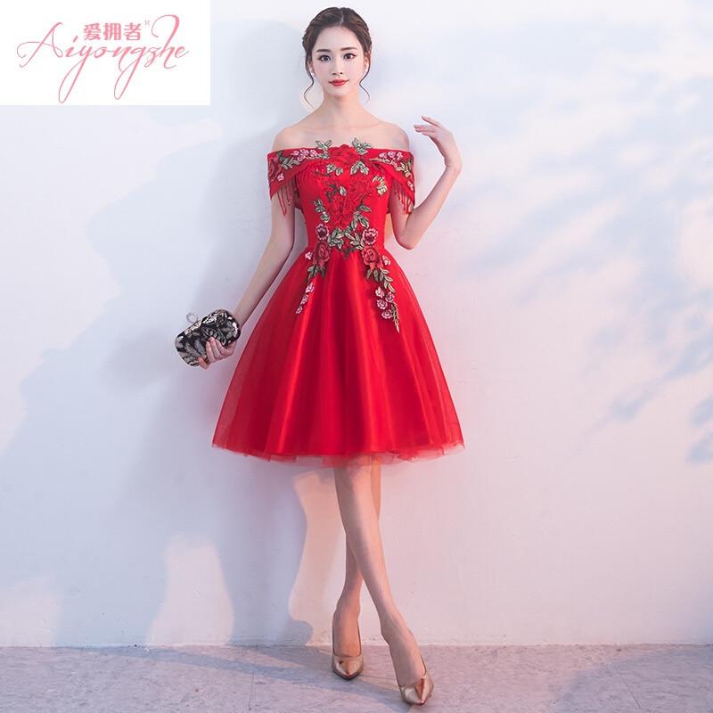 爱拥者敬酒服2017新款一字肩新娘中式礼服红色中国风订婚结婚衣服女