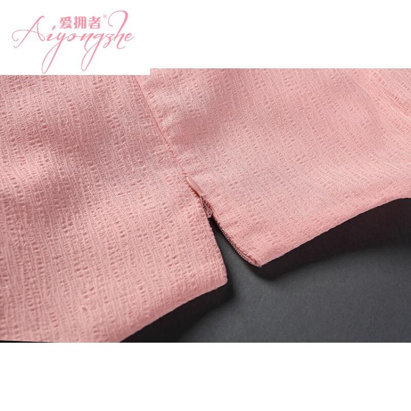 2017春装新款女装韩版钉珠长袖修身连衣裙春秋打底裙子粉红色