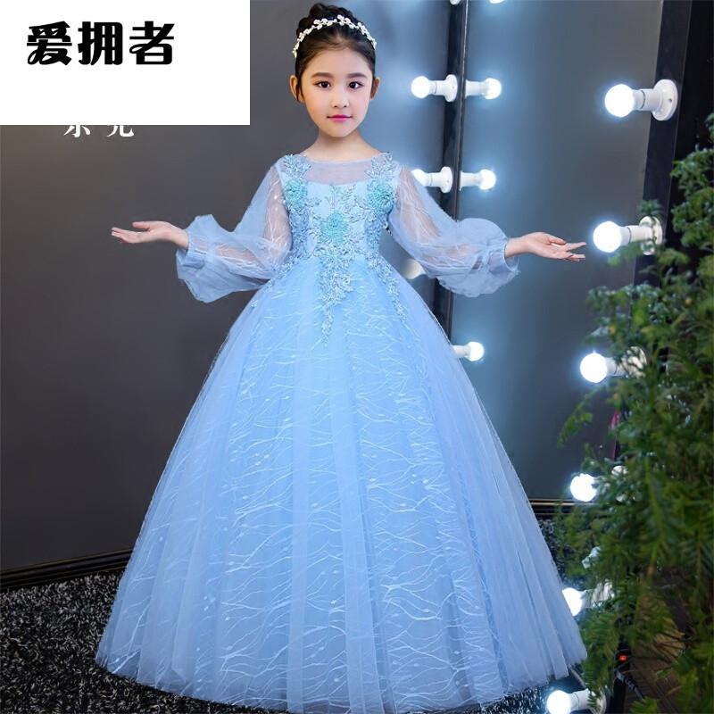 儿童礼服长袖蓬蓬纱裙夏季女童公主裙钉珠花童婚纱长款钢琴演出服蓝色