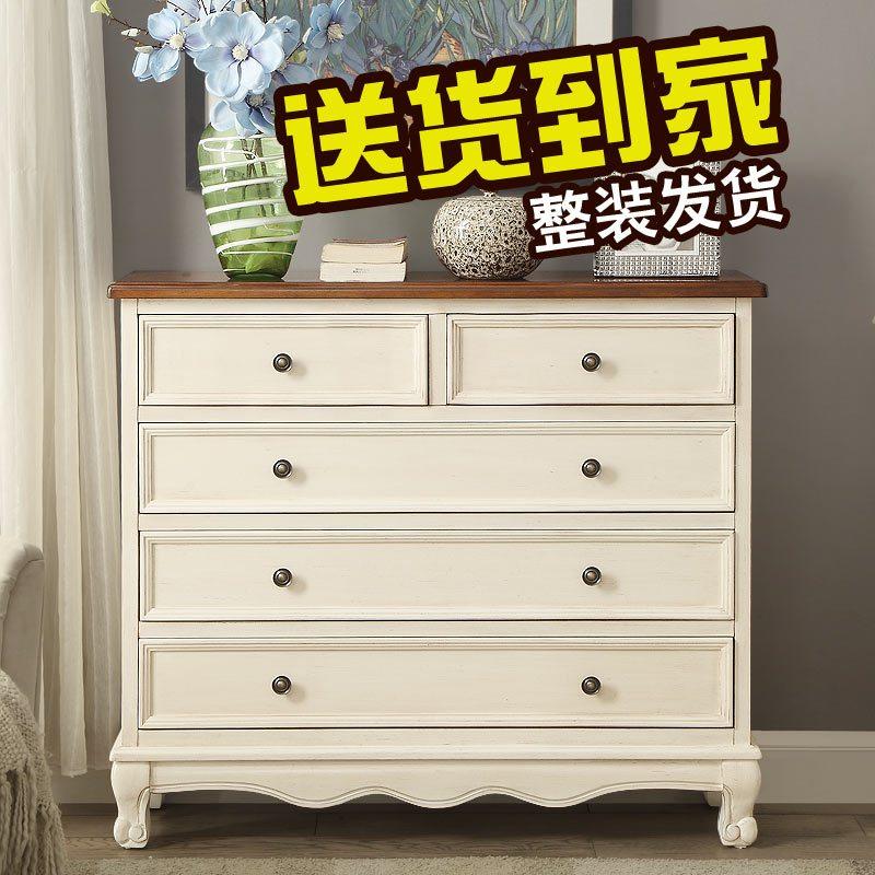 美式五斗柜简约现代实木抽屉柜客厅玄关柜欧式卧室收纳柜子五斗橱