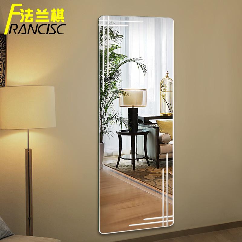 长方形圆角无框穿衣镜墙壁挂墙简约现代中式客厅粘贴磨边全身镜子