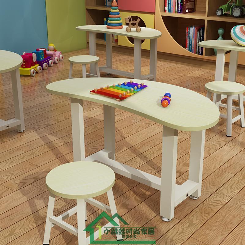 创意儿童学习桌圆角钢木书画玩具桌幼儿园托管写字桌小学生书桌椅