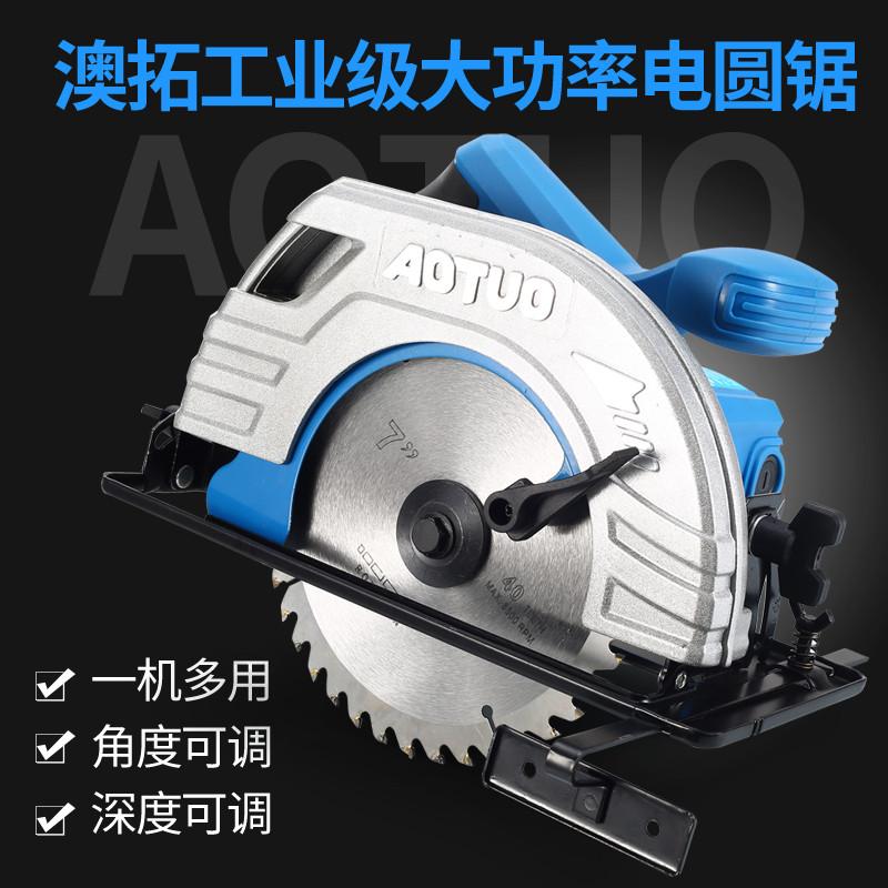 澳拓多功能电圆锯木工工具 1380w切割机 手电锯 电动工具电锯 1380w