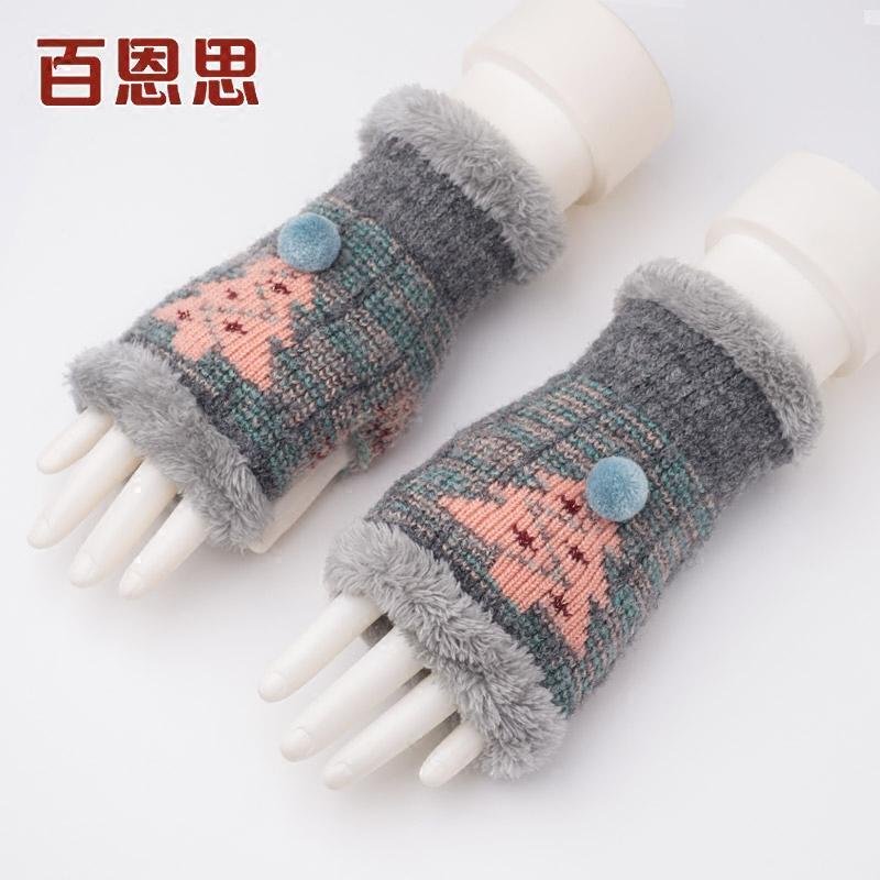 手套女冬季可爱韩版卡通学生加绒加厚半指写字办公保暖冬天