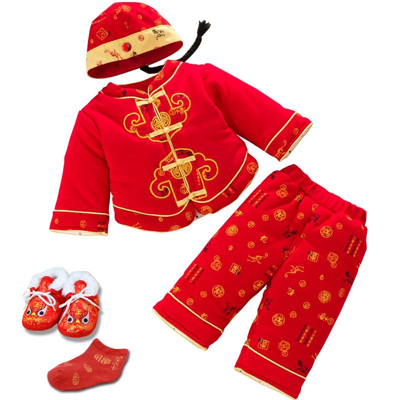 宝宝唐装冬男女婴儿抓周套装满月周岁衣服中国风红色百岁服新年装