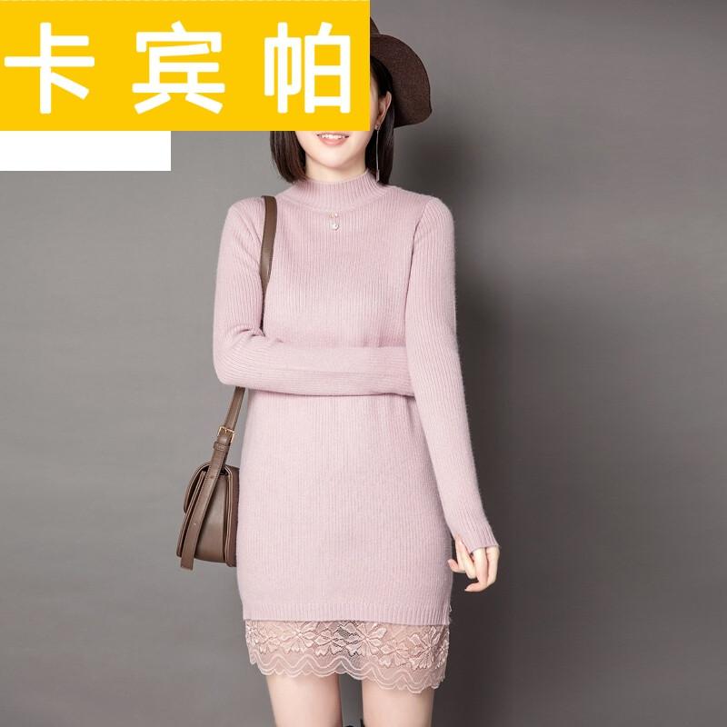 长袖蕾丝假两件套连衣裙