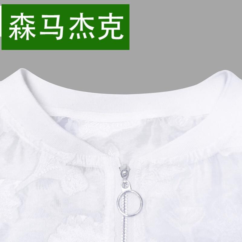 森马杰克薄款防晒衣女夏网纱小披肩空调开衫九分袖蕾丝小衫外套上衣白图片
