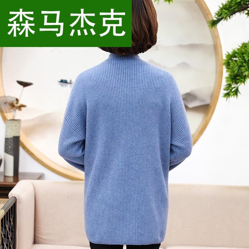 森马杰克中年女装秋秋款针织衫开衫50韩版妈妈装中长款宽松毛衣外套30图片