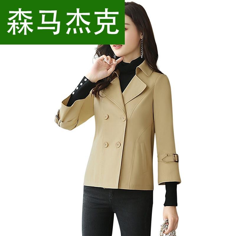 森马杰克2017春秋季新款女装韩版气质风衣时尚修身中短款小个子休闲图片