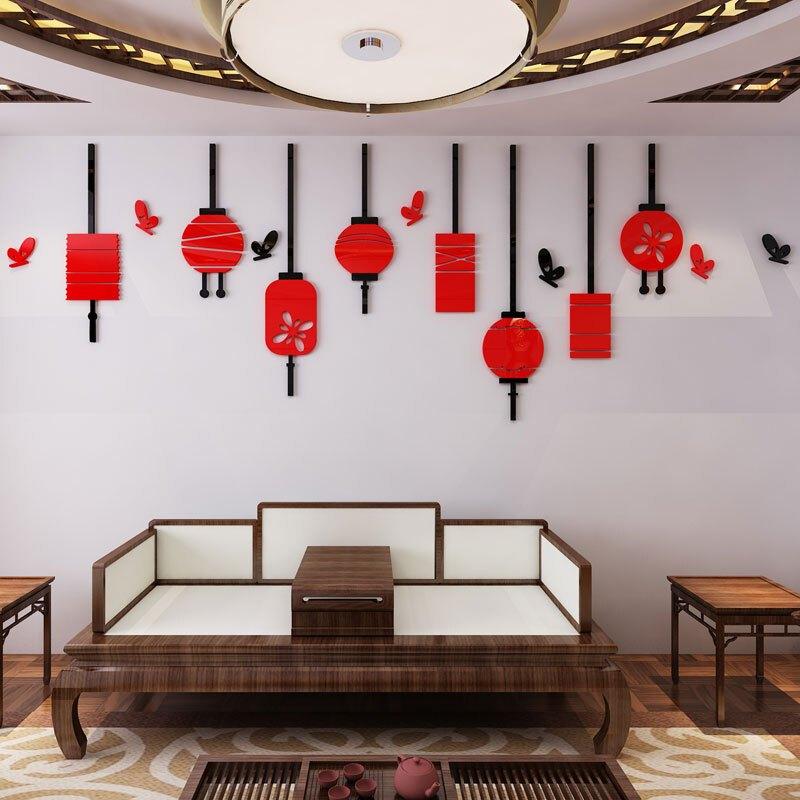 风家居装饰墙贴客厅餐厅电视沙发背景墙玄关橱窗 蝴蝶 灯笼特大号2.