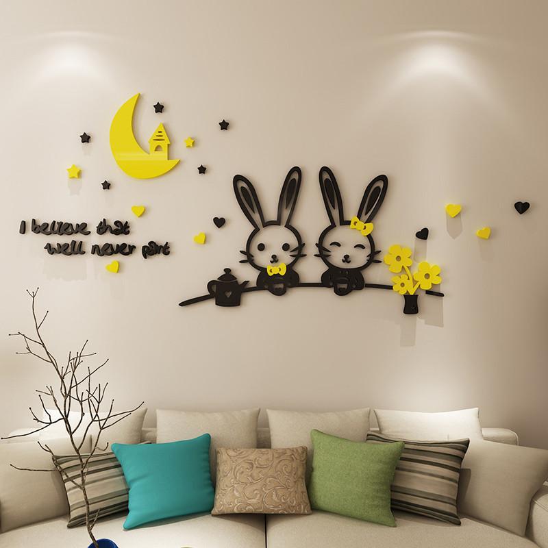 卡通兔3d亚克力儿童房间卧室幼儿园客厅墙面装饰品自粘立体墙贴画 黑