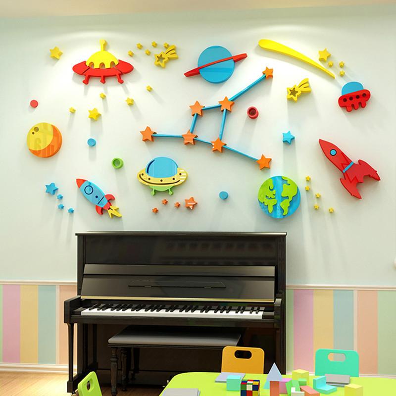 3d立体儿童房亚克力墙贴幼儿园墙面装饰星空创意墙贴纸宇宙墙贴画 特