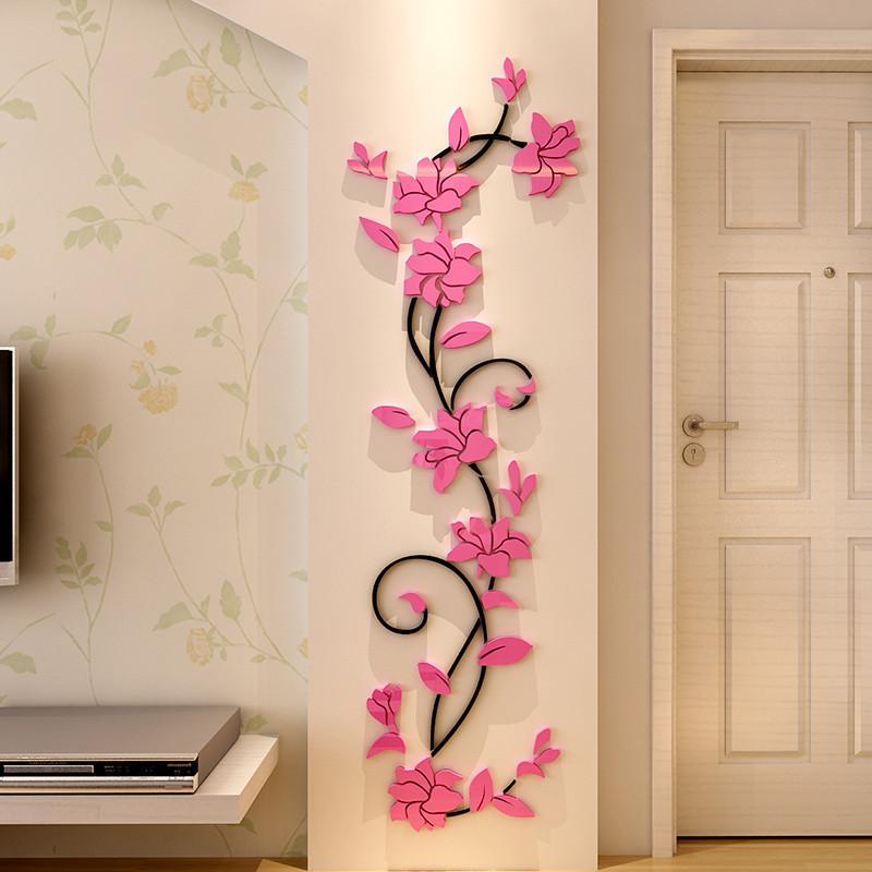舒厅 花藤3d立体亚克力墙贴画客厅沙发卧室床头电视亚