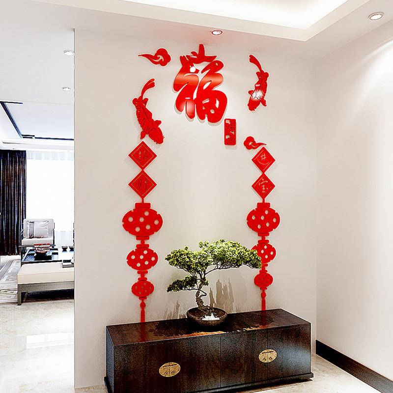 客厅沙发墙壁墙上贴画电视背景墙装饰贴纸 款二:大红色不带边框大号1.