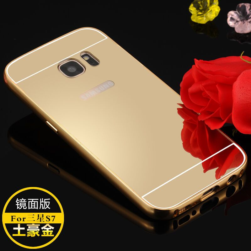 特七【送防爆膜】三星s8手机壳保护套/金属边框后盖全包硬壳/5.