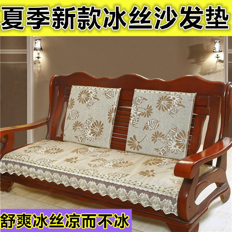 夏季凉席冰丝沙发垫防滑红实木沙发坐垫蕾丝木质组合椅垫凉垫子