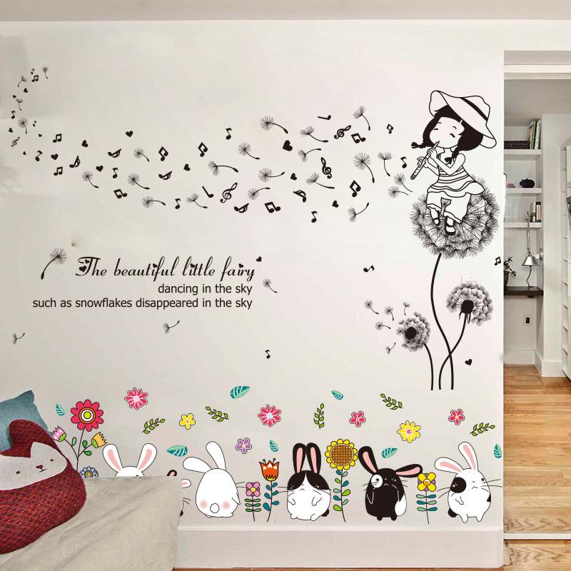 墙贴纸贴画卧室温馨可爱少女心大学生宿舍寝室墙纸壁纸自粘装饰品