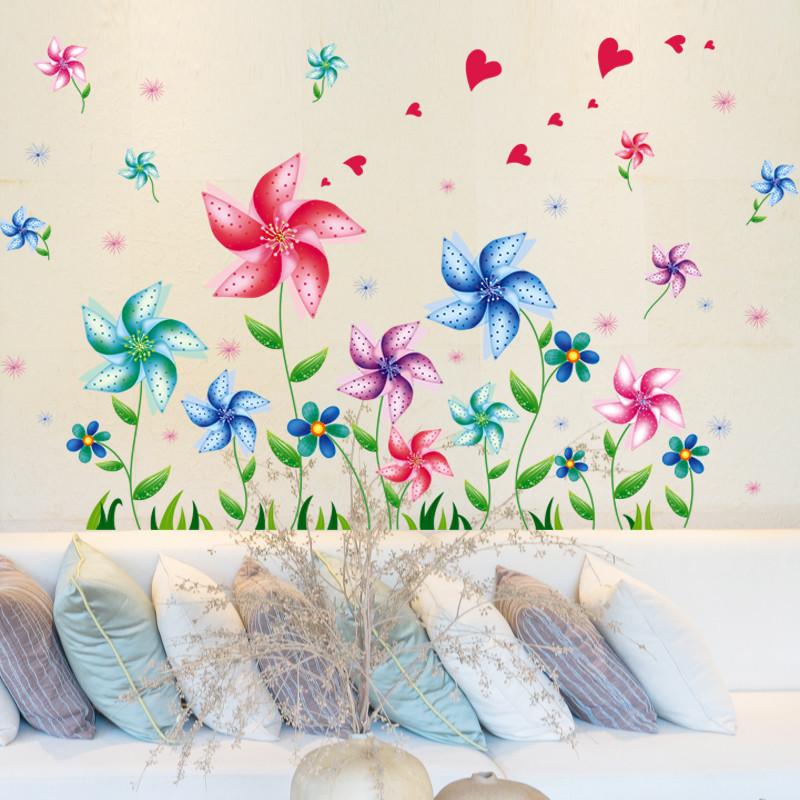 卡通儿童房间幼儿园教室装饰品贴纸布置彩色风车客厅可移除墙贴画