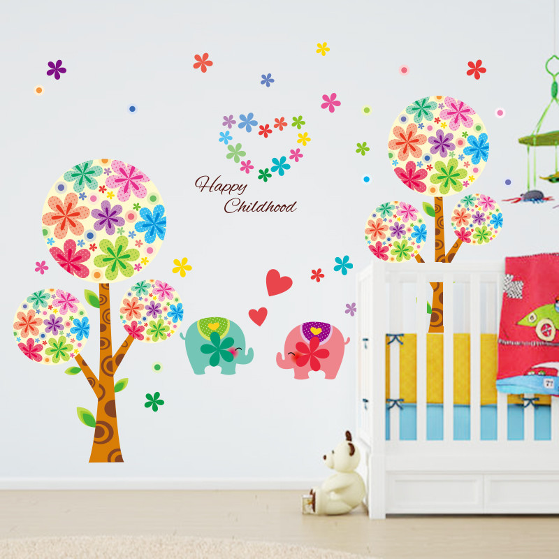 可移除墙贴画卧室墙上卡通贴纸儿童房间客厅幼儿园宿舍装饰彩色树