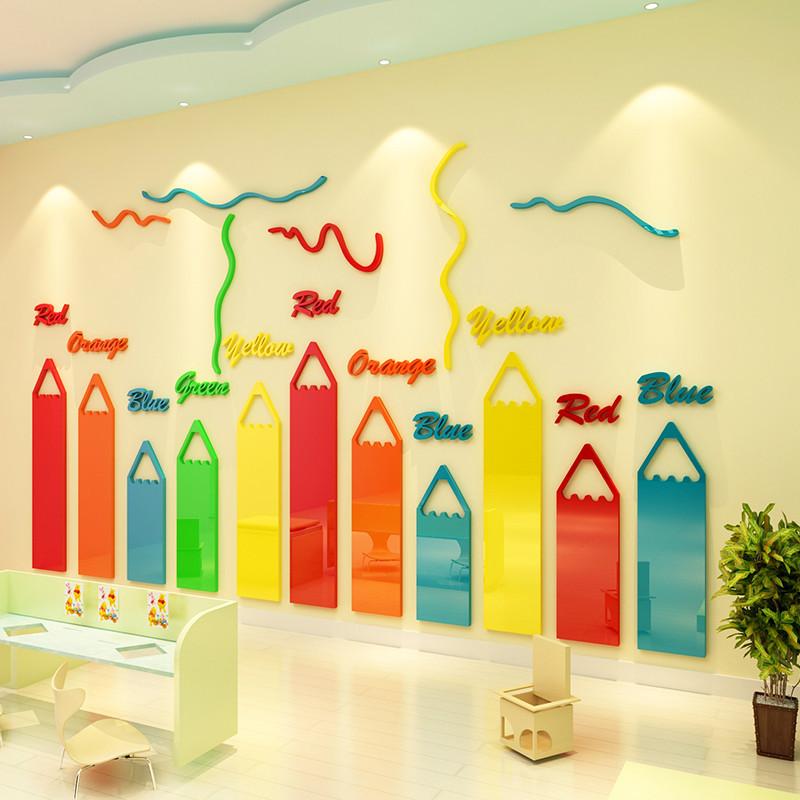 80饰家亚克力墙贴3d立体幼儿园教室布置墙面装饰卡通儿童卧室贴纸图片
