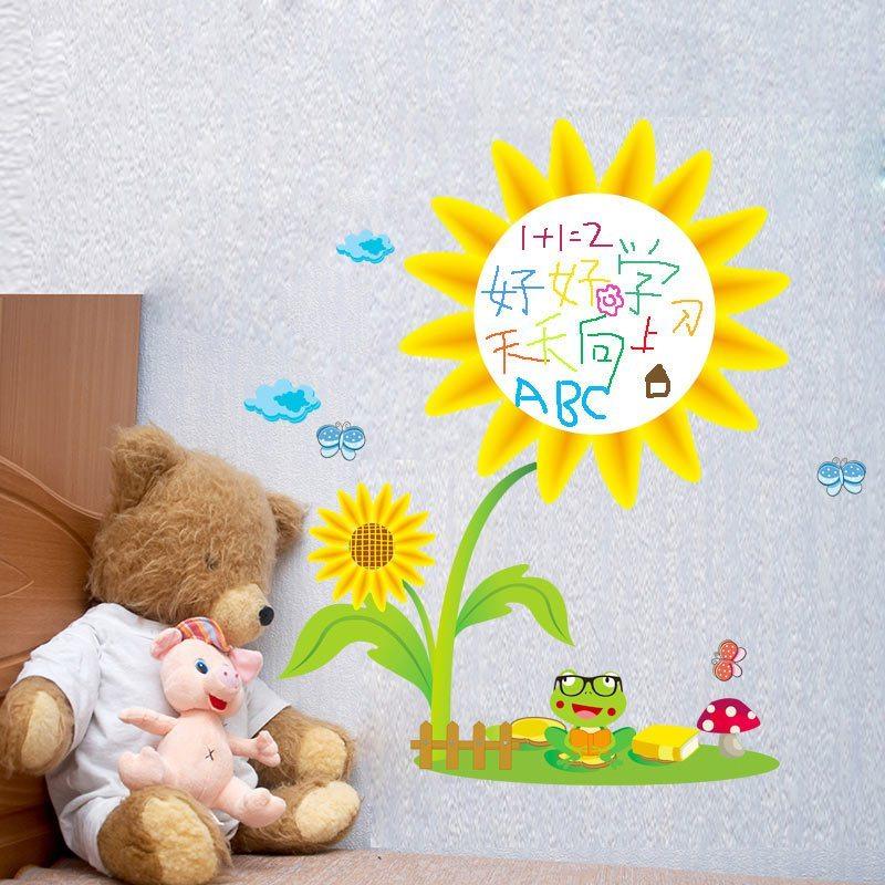 向日葵涂鸦墙纸白板墙贴儿童房卧室幼儿园教室布置卡通可移除贴纸