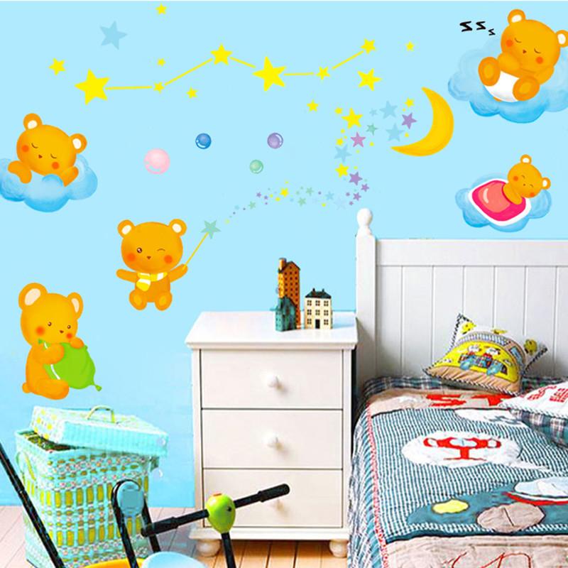 儿童房间墙贴纸卧室卡通墙壁装饰可爱动漫小宝宝壁饰贴画小熊月亮