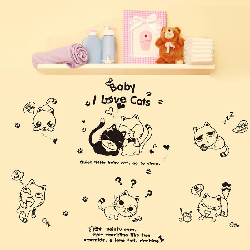 儿童房间玄关楼梯背景墙壁装饰动物猫咪墙贴纸卡通可爱黑白猫贴画