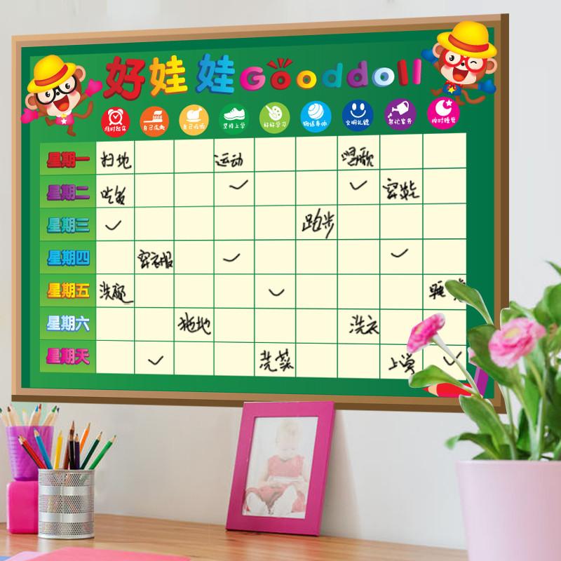 幼儿园小朋友小红花奖励表扬贴纸儿童房间每周表格墙贴画墙壁装饰