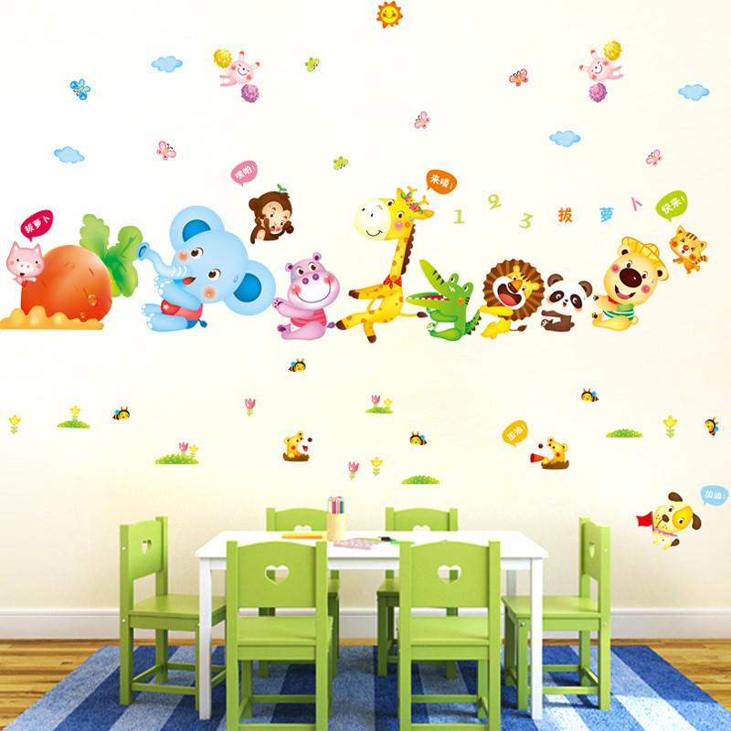 卡通儿童房自粘壁纸卧室客厅宝宝房间墙上装饰可爱动物墙贴纸贴画