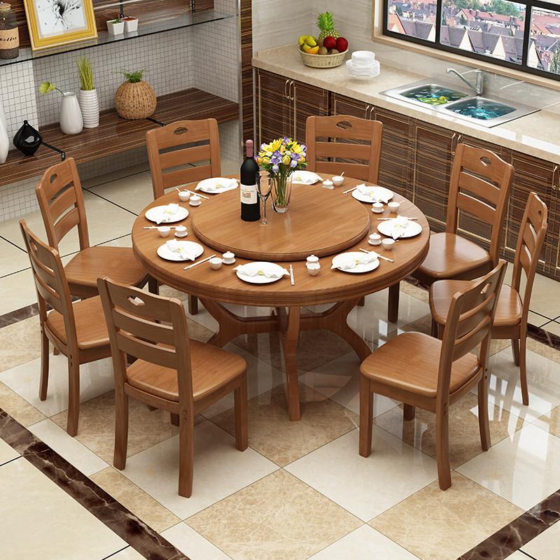 实木餐桌 中式圆桌 橡木圆形餐桌椅组合1.3米1.5米圆桌带转盘
