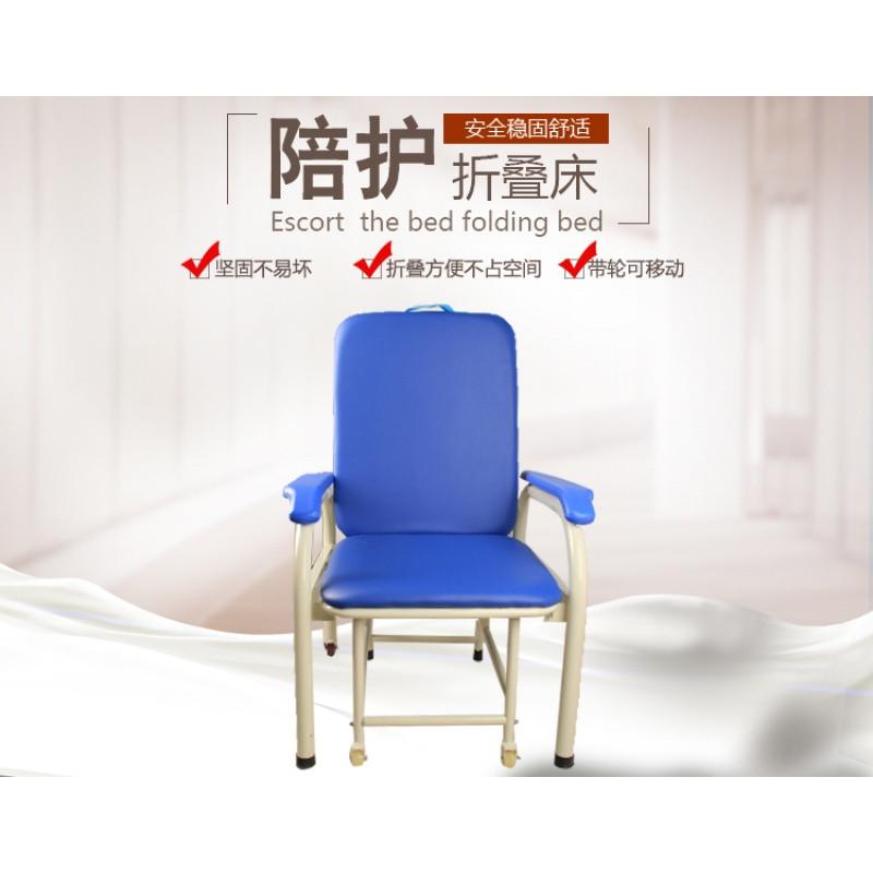 陪护椅家用折叠椅子两用多功能椅床医院午休办公椅