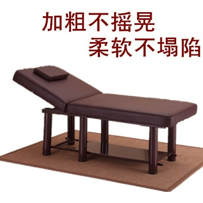 折叠美容床美体床美容院专用按摩床理疗床推拿家用火疗纹身纹绣床