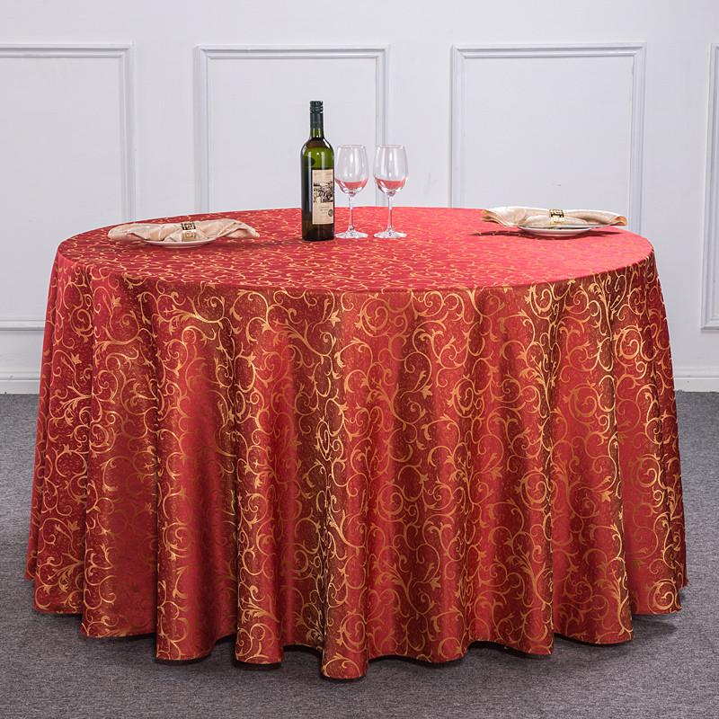 酒店圆桌桌布饭店餐厅园形大圆桌台布餐桌布圆桌布布艺圆形家用