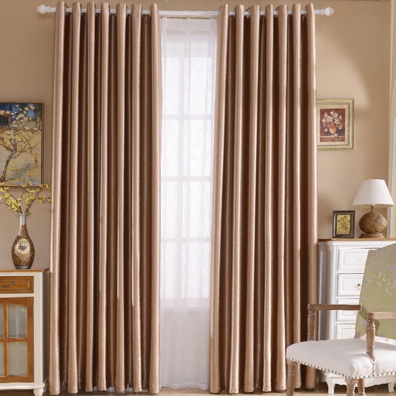 现代简约纯色压花全遮光窗帘布客厅阳台卧室书房窗帘成品