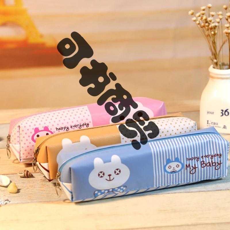 可书创意笔袋韩国简约女生小清新可爱铅笔袋小学生拉链文具袋学习文具