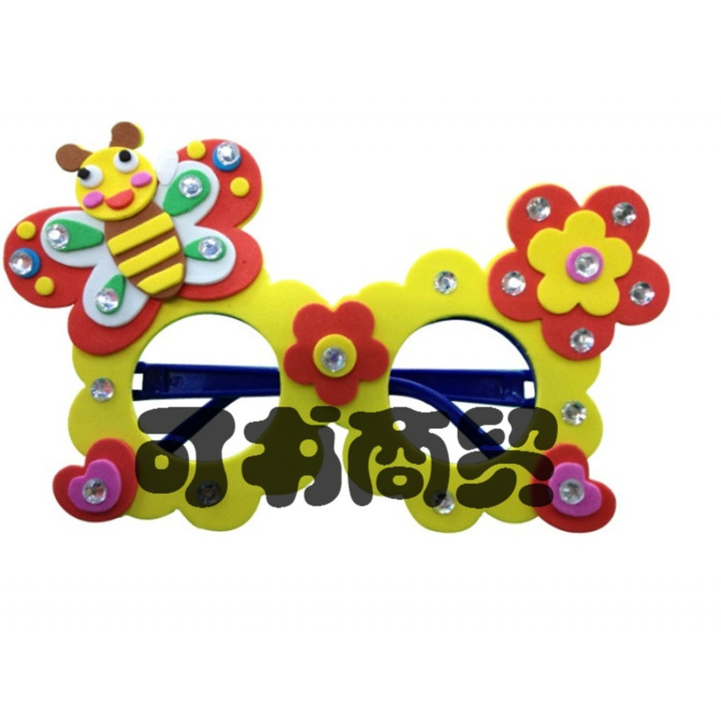 可书儿童手工制作 eva眼镜 幼儿园美劳diy益智玩具手工作品水晶眼镜架
