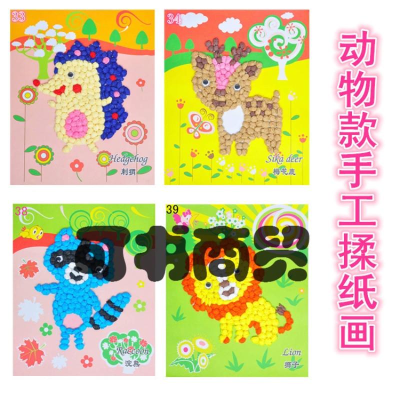 可书儿童卡通动物 手工黏贴搓纸画 手 儿童手工(若无选项,请咨询店内