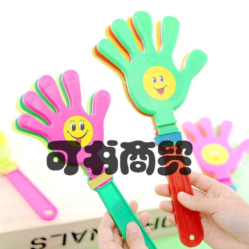 可书创意小手掌拍儿童幼儿园女孩鼓掌拍 可爱宝宝男孩