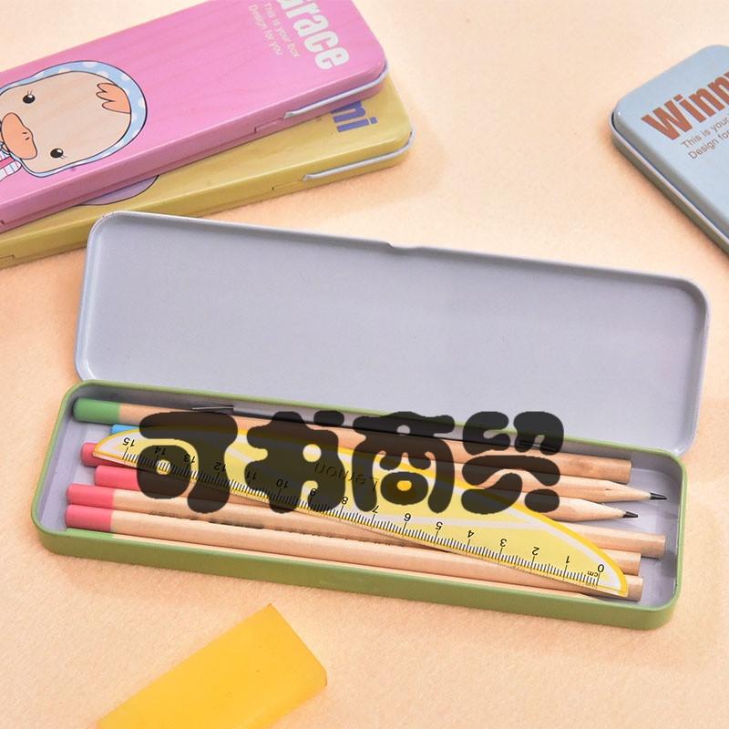 可书文具盒收纳铅笔盒铁简约创意可爱女笔袋男儿童礼物小学生奖品文具