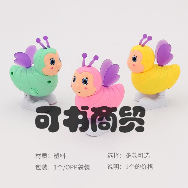 可书创意儿童上链小动物发条跳跳玩具可爱宝宝上弦婴儿幼儿园益智礼物