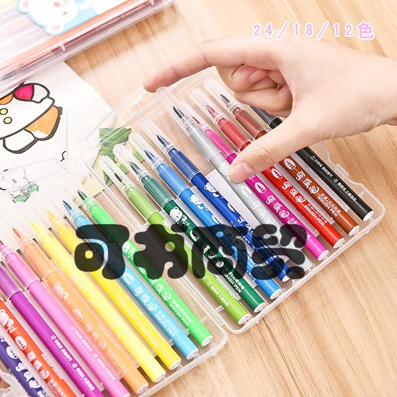 18 24色绘图文具用品(若无选项,请咨询店内客服)