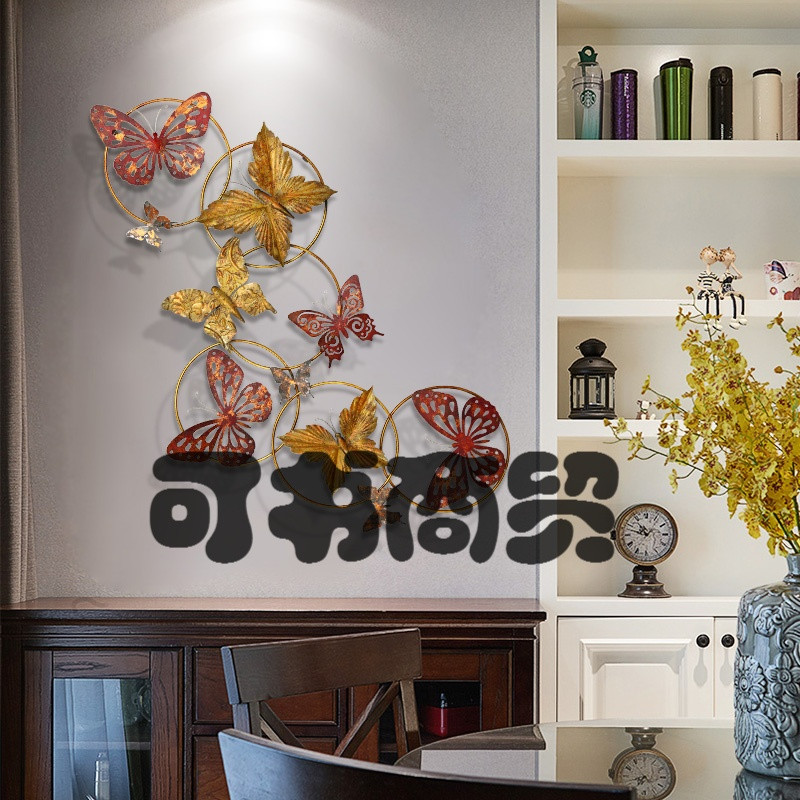 可书欧式复古家居装饰壁挂墙面装饰 创意铁艺蝴蝶卧室图片