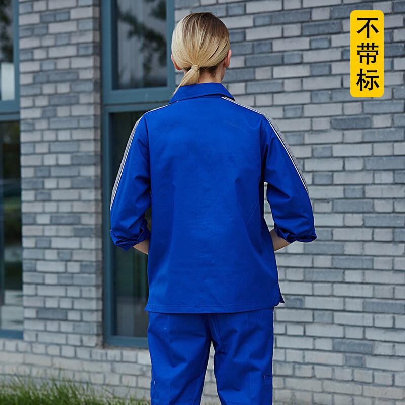 摩府新款上海大众汽车维修工作服套装男女4s店汽车美容汽修工作服l5