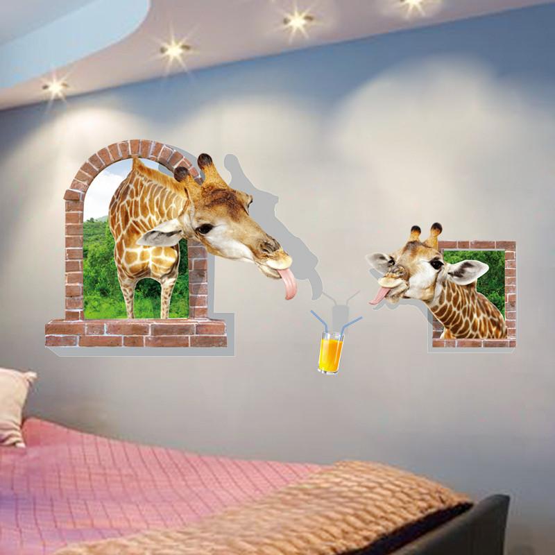 3d立体墙贴纸海报创意墙壁纸装饰品墙上客厅卧室墙面贴画大学宿舍