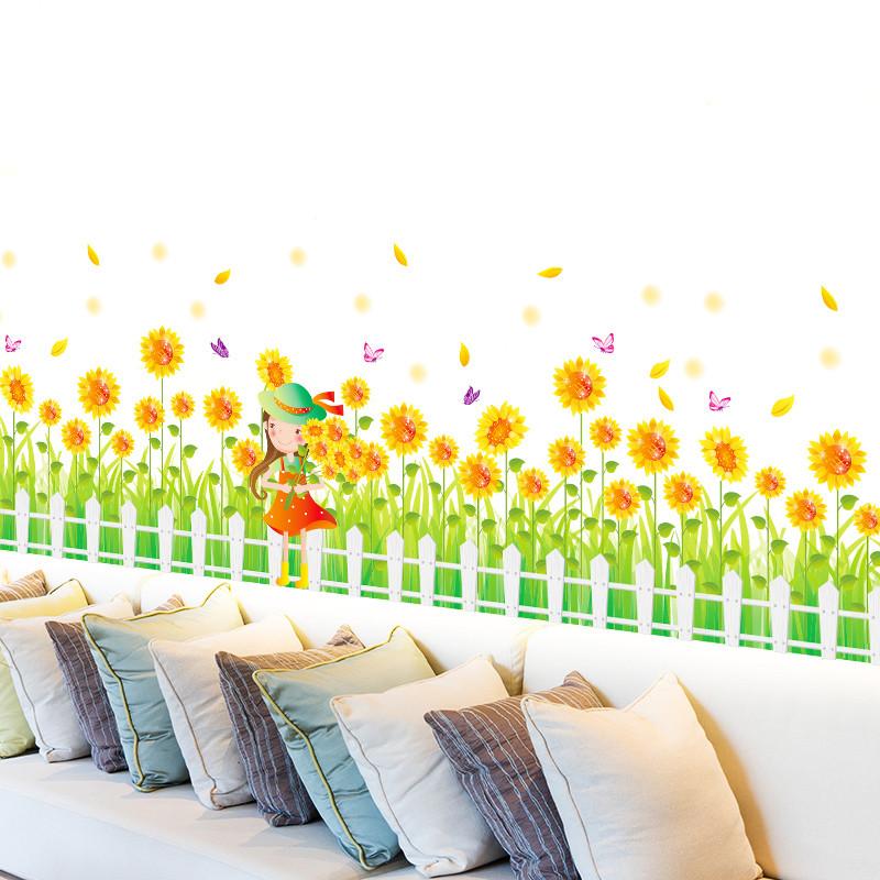 墙贴纸贴画向日葵女孩幼儿园儿童房间墙壁装饰客厅墙角腰线踢脚线